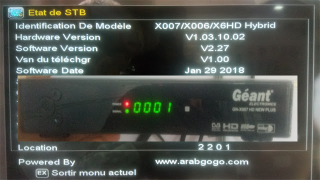 GN-X007X006HD Hybrid