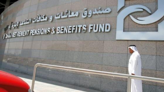 قانون التقاعد الجديد في الإمارات 2021 اخبار جديدة !