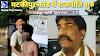 मटकीपुर की घटना पर राजनीति शुरु, कांग्रेस विधायक ने बताया गुंडाराज ..