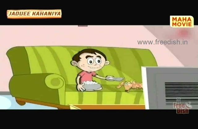 """ऐसा लगता है की महा मूवी चैनल भी फॅमिली मनोरंजन टीवी चैनल में बदल गया है, क्युकी अब आप इस चैनल पर हिंदी फिल्मो के साथ-साथ  कार्टून शोज, कॉमेडी शोज भी देख सकते है। अभी हाल ही में मनोरंजन टीवी जो की 24 घंटे हिंदी फिल्मो का चैनल था, ने अब हिंदी फिल्मो के साथ साथ कार्टून शो भी दिखाना चालू कर दिया है।   ठीक उसी प्रकार अब महा मूवी चैनल भी बच्चो के लिए नया कार्टून शो लेकर आया है।  जिसका नाम """"जादुई कहानियां"""" है। ठीक इसी प्रकार से कॉमेडी प्रोग्राम """"महा मज़ा"""" और क्राइम शो """"प्यार में सावधान""""  शुरू किया गया है।   महा मूवी चैनल डीडी फ्री डिश का पॉपुलर टीवी चैनल है। अगर आप किसी  कारण से इस चैनल को नहीं प्राप्त कर पा रहे है तो आप अपने सेट टॉप बॉक्स को स्कैन करके देख ले।  महा मूवी चैनल की लेटेस्ट फ्रीक्वेंसी लिस्ट आपको यहाँ से मिलेगी.   डीडी फ्री डिश के इसी प्रकार के लेटेस्ट अपडेट प्राप्त करने के लिए हमें सब्सक्राइब जरूर करे।  आज की अपडेटेड डीडी फ्री डिश चैनल लिस्ट को आप यहाँ से देख सकते है।"""