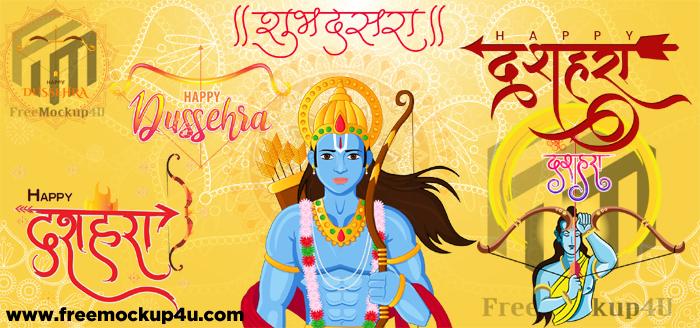 35 Happy Dussehra Hindu Festival Greeting Bundle Pack