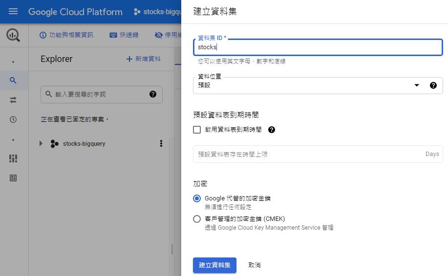 pandas_dataframe_write_to_google_bigquery
