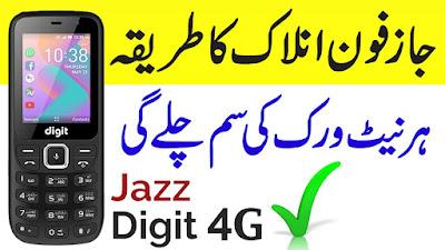 Jazz Digit 4g Unlock All Sims  -  How to unlock Jazz digit 4G