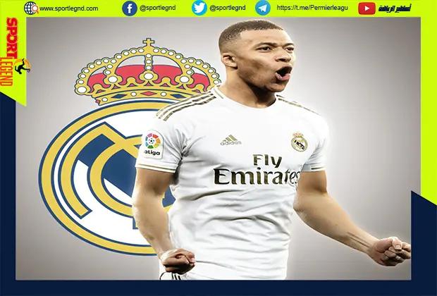 اخبار ريال مدريد: عرض بـ 220 مليون يورو لضم مبابي