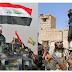 Top Islamic State leader captured: Iraqi Govt