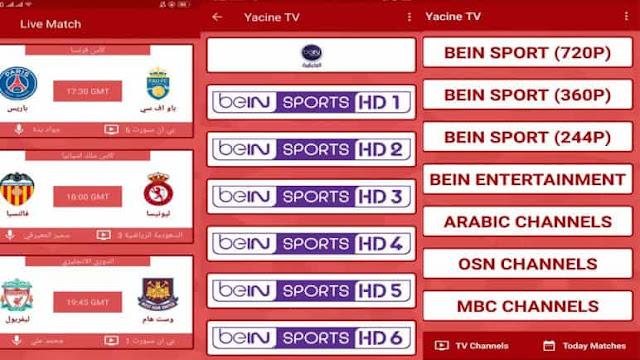 تنزيل ياسين تي في 2022 yacine tv apk النسخة الاصلية مجانا