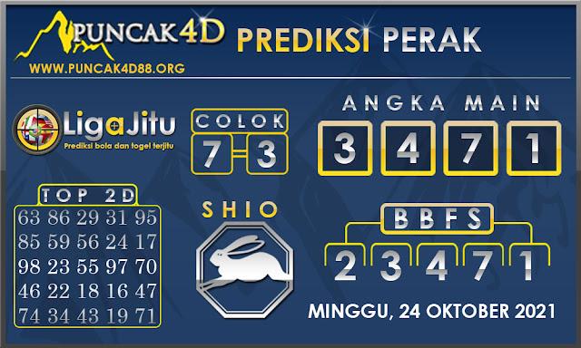 PREDIKSI TOGEL PERAK PUNCAK4D 24 OKTOBER 2021