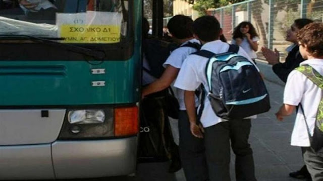 Από τις 14/10 τα σχολικά λεωφορεία και στην κεντρική πλατεία (τρίγωνο) στο Πορτοχέλι