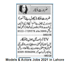 Models and Actors Jobs 2021 in Lahore