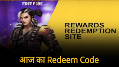 Free Fire Redeem Code Today 21 August 2021