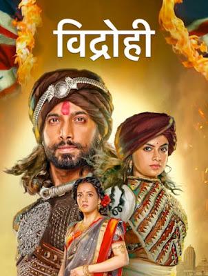 Vidrohi Season 01 Hindi WEB Series 720p HDRip x264   All Episode