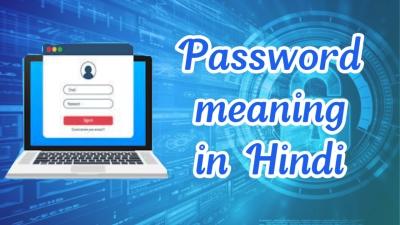 पासवर्ड को हिंदी में क्या कहते हैं | Password meaning in hindi 2021