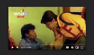 গ্যারাকল ফুল মুভি (২০০৪)   Garakol Full Movie Download & Watch Online