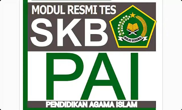 Modul SKB PAI (Pendidikan Agama Islam) CPNS