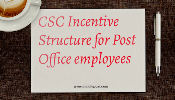Latest CSC Incentive for postal employees