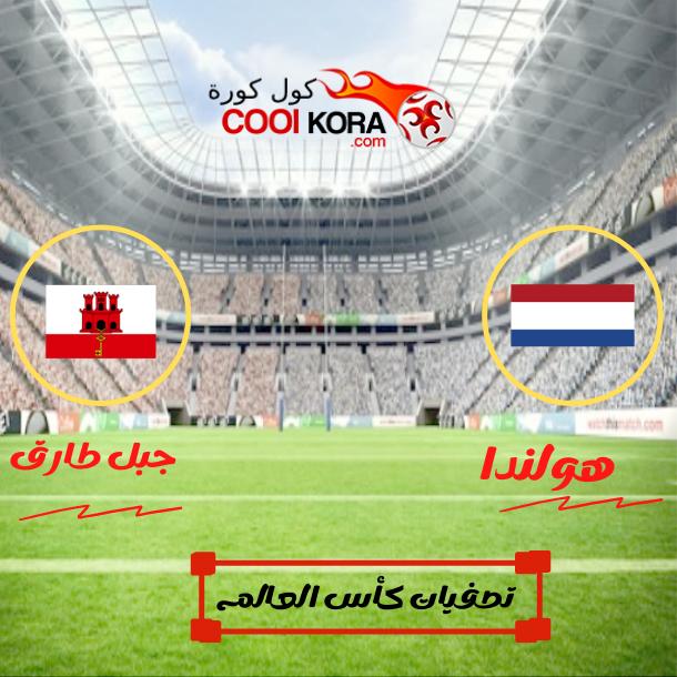 تقرير مباراة السعودية والاوردن بطولة غرب اسيا النهائي