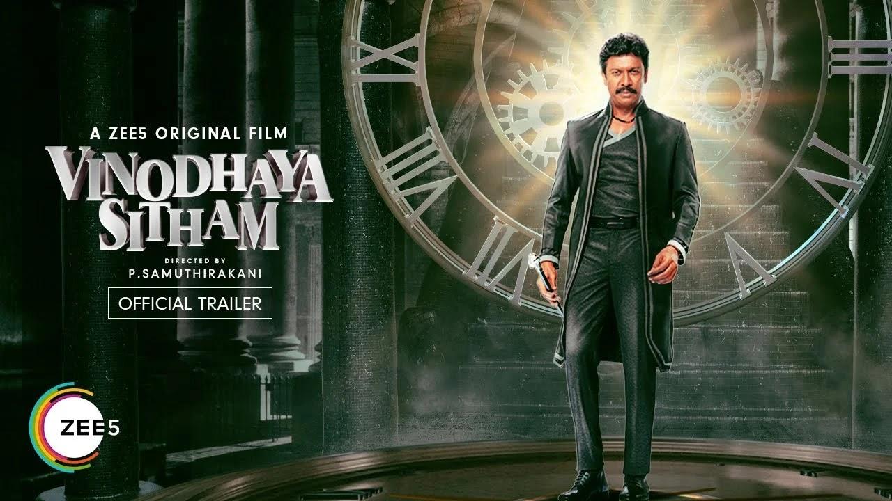 Vinodhaya Sitham (2021) Dual Audio Full Movie Download