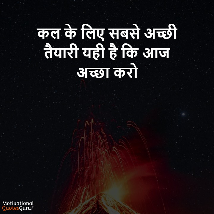 [Top 30+] छोटे सुविचार | Chhote suvichar in Hindi 2021