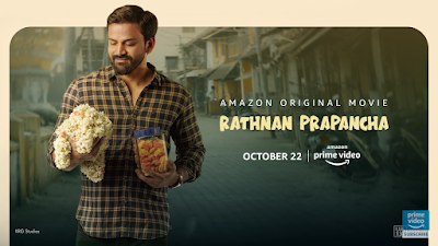 Rathnan Prapancha Kannada Movie Official Released 22nd October 2021 On Amazon Prime Video