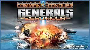 تحميل لعبة جنرال Generals Zero Hour للكمبيوتر رابط مباشر