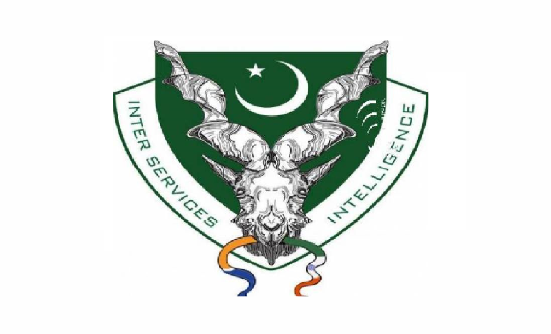 ISI Intelligence Agency Jobs 2021 in Pakistan - Ministry of Defence Jobs - ISI Pakistan Jobs 2021