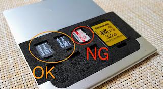 SDカードの写真OKNG
