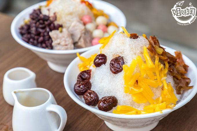 三民區冰品推薦-美滿冰菓室