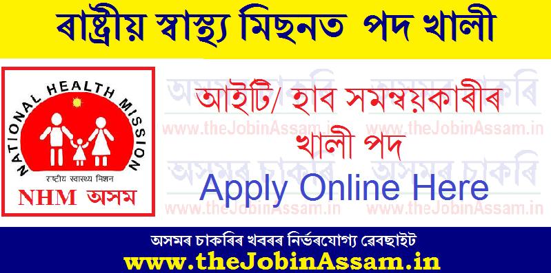 NHM Assam Recruitment: