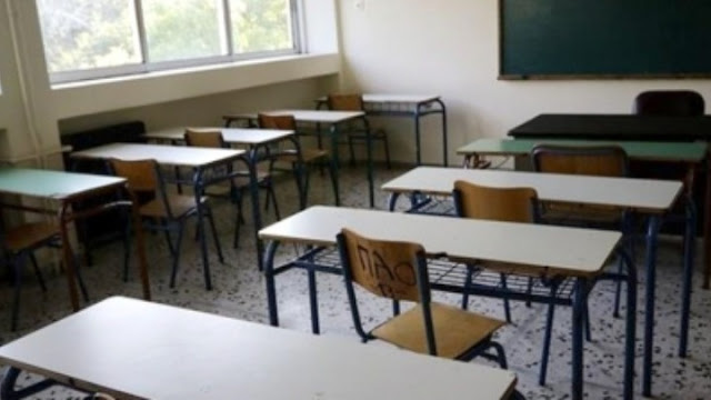 Έκτακτο: Κλειστά τα σχολεία στον Δήμο Ναυπλιέων την Παρασκευή λόγω κακοκαιρίας