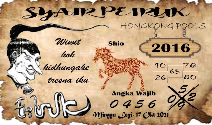 Petruk HK Minggu 17-10-2021