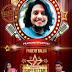 इस टीवी रियल्टी शो में बलिया के प्रद्युम्न कुमार उपाध्याय का चयन होने पर क्षेत्र में खुशी का माहौल