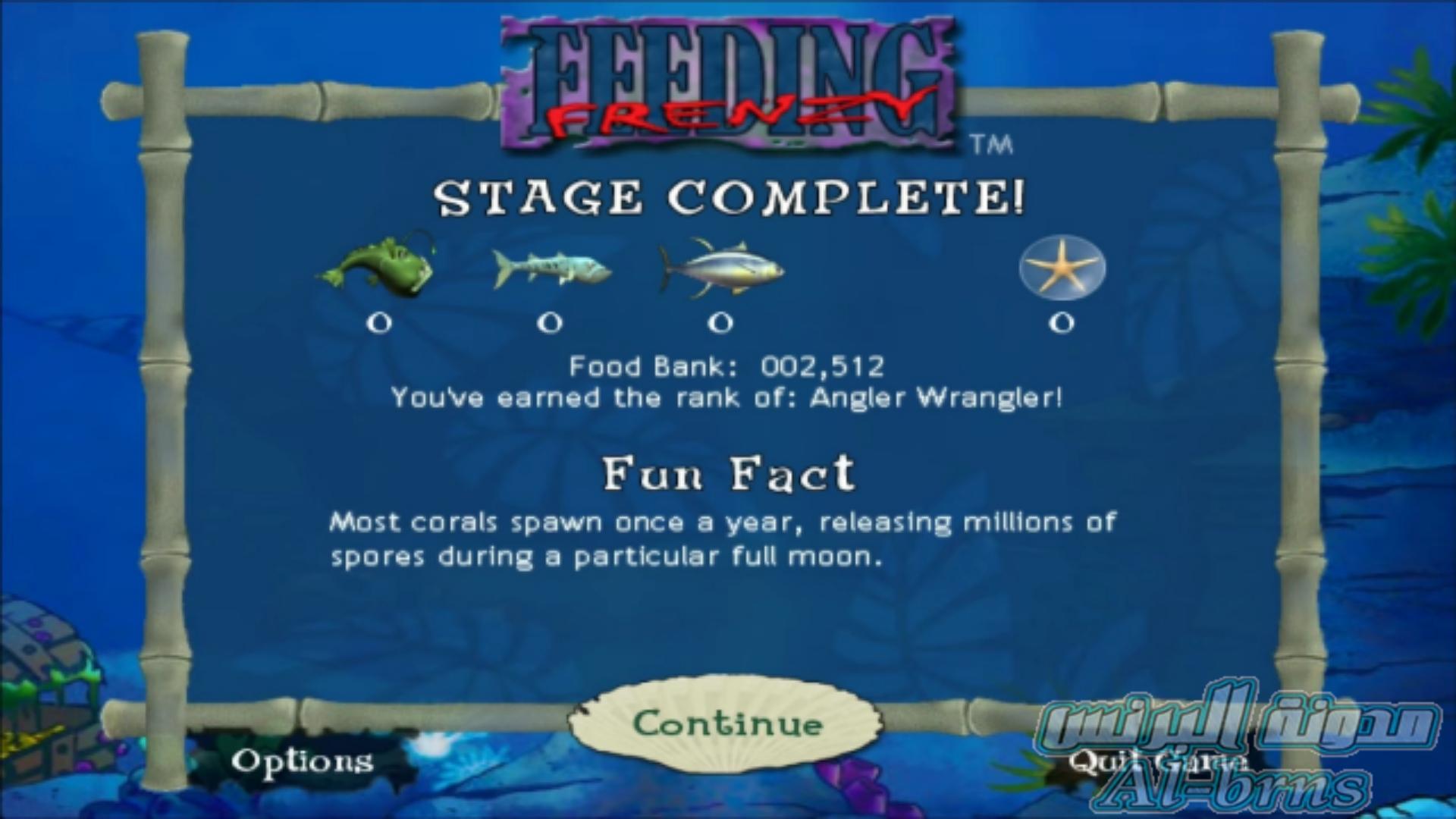 تحميل لعبة السمكة القديمة الاصلية