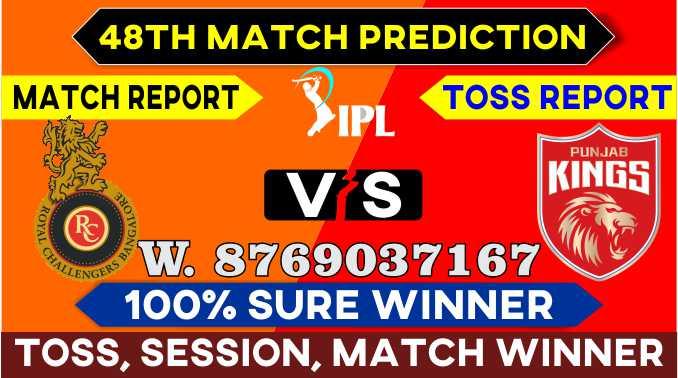 IPL 2021 PBKS vs RCB IPL T20 48th Match Prediction 100% Sure