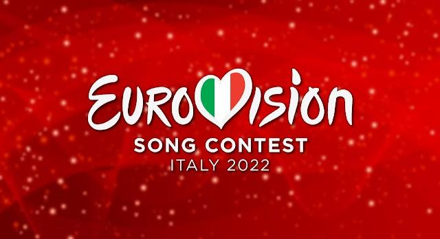 Στις 41 ομάδες έφτασαν οι συμμετοχές της Eurovision  2022