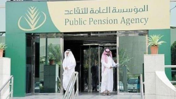 زيادة رواتب المتقاعدين السعوديين 1443 اخبار مفرحة وجديدة !