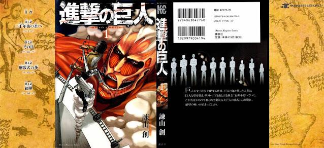 shingeki-no-kyojin-chapter-1