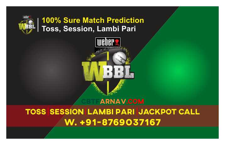 ADSW vs BRHW WBBL T20 14th Womens Big Bash League Today Match Prediction