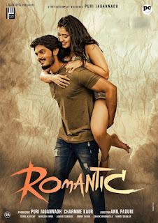 romantic telugu movie cast, romantic telugu movie release date, akash puri romantic movie release date, romantic 2021 songs, akash puri romantic movie release date, romantic movie cast, romantic 2021 movie, filmy2day