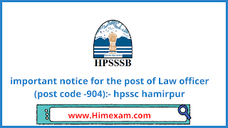 important notice for the post of Law officer (post code -904):- hpssc hamirpur