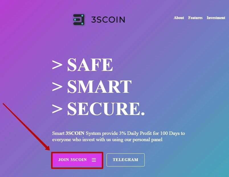 Регистрация в 3SCoin