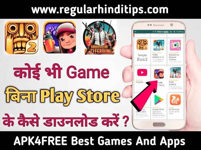 Apk4free best game loading karne wala