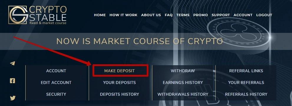 Пополнение баланса в Crypto Stable