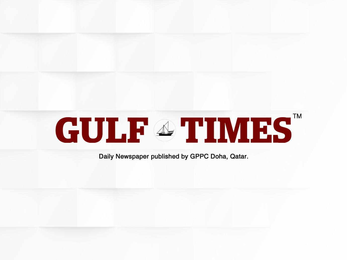 وظائف جريدة جلف تايمز القطرية لمختلف التخصصات بكبري الشركات
