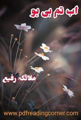 Ab Tum Hi Ho By Malaika Rafi - PDF Book
