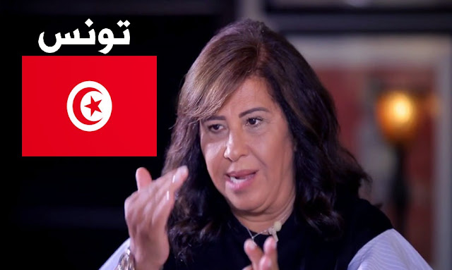 ليلى عبد اللطيف توقعات تونس 2021 - leila abdellatif tunisie 2021