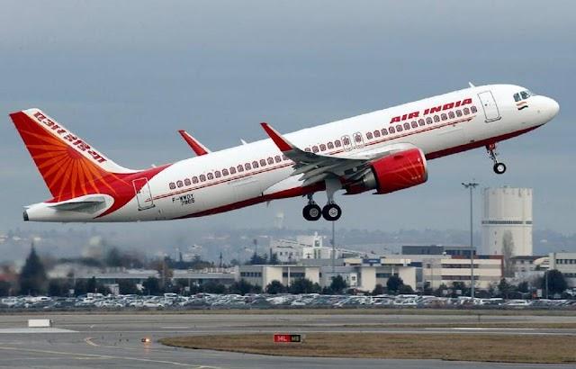 Air India   : निजीकरण से रोज बचेंगे करदाताओें के 20 करोड़ रुपये