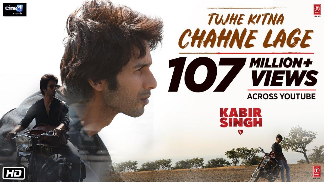 तुझे कितना चाहने लगे हम Tujhe Kitna Chahne Lage Hum Lyrics in Hindi- Kabir Singh