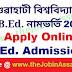 Guwahati University B.Ed. Admission 2021: GUBEDCET Online Application