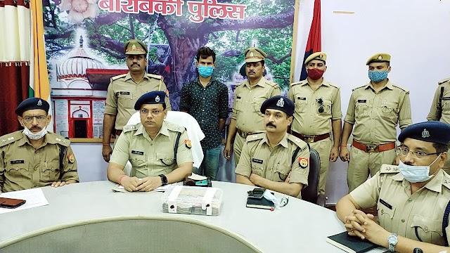 फर्जी लूट की साजिश रचने वाले युवक को मसौली पुलिस ने  किया गिरफ्तार, 1 लाख 79 हजार रूपये बरामद