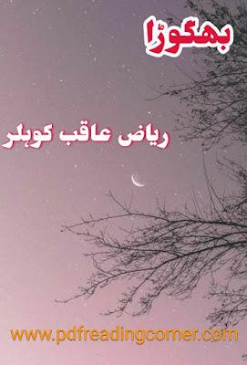 Bhagora By Riyaz Aqib Kohlar - PDF Book